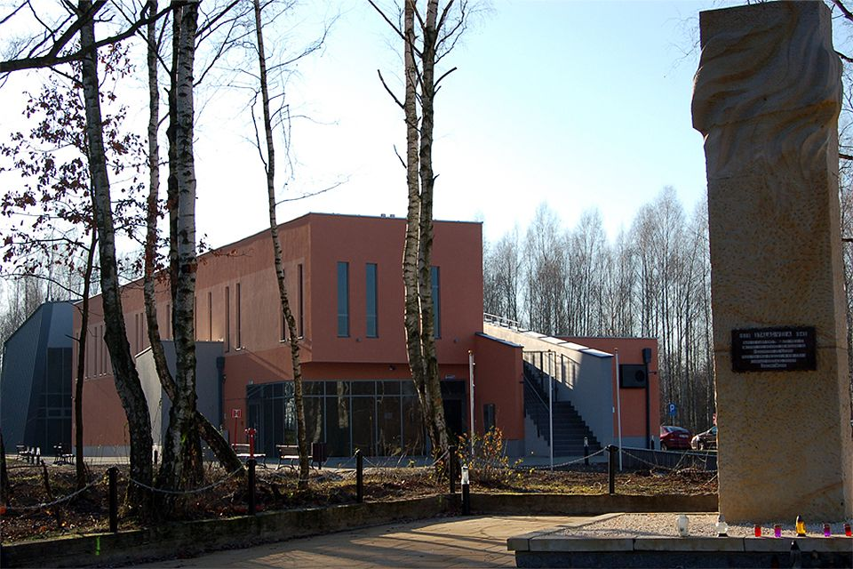 European Centre Memory, Education, Culture